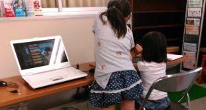 今川福祉会館の学習風景です。