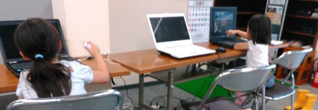 キッズパソコン今川